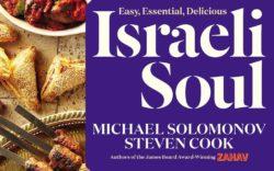 ISRAELI-SOUL-cover1-1024x640